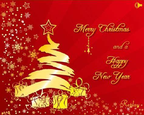 Christmas Greeting Cards ? WeNeedFun