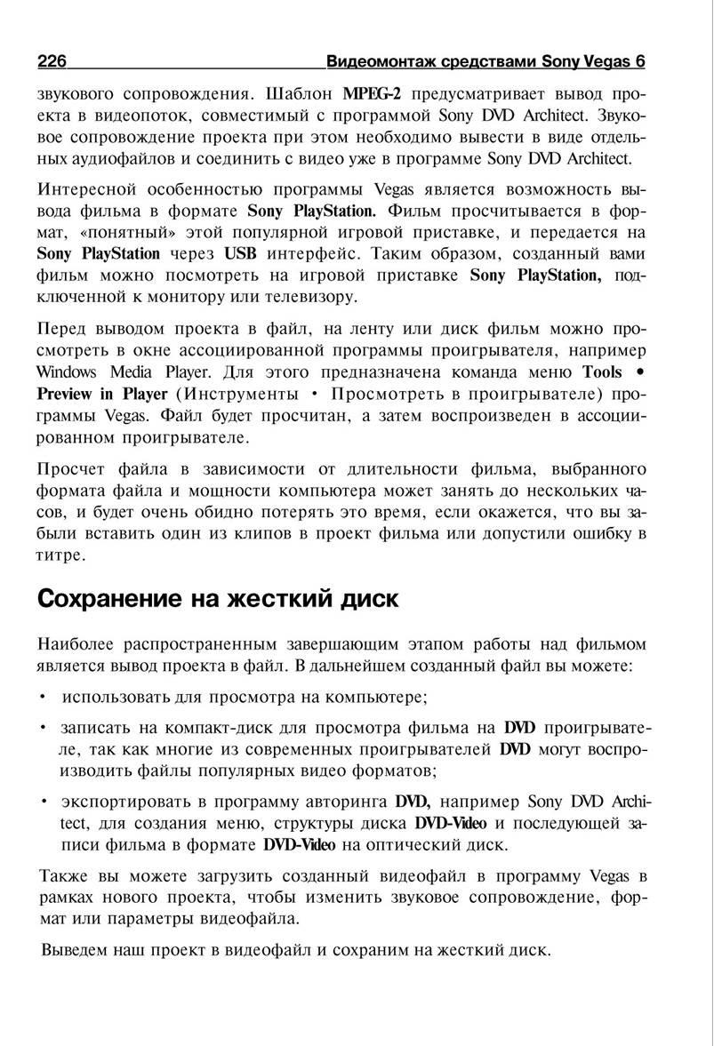 http://redaktori-uroki.3dn.ru/_ph/14/337172980.jpg