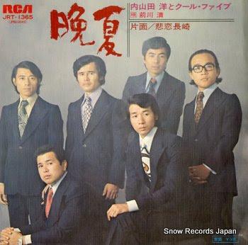 UCHIYAMADA, HIROSHI AND COOL FIVE banka