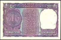 IndP.77h1Rupee1971r.jpg