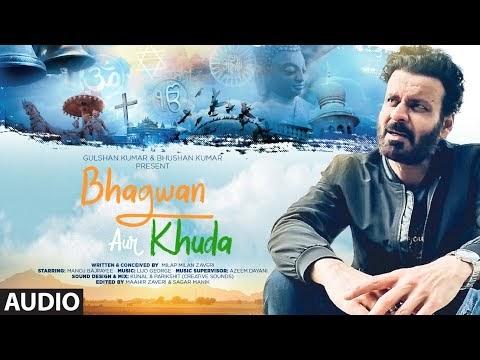 Bhagwan Aur Khuda Dialogues