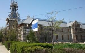 vila marghiloman