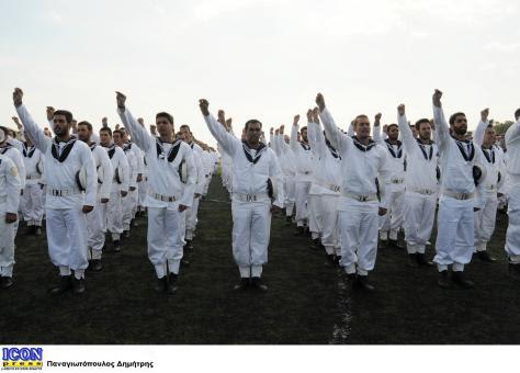 Για να ετοιμάζονται οι ναύτες. Κατάταξη από 1η Φεβρουαρίου στο ΠΝ.