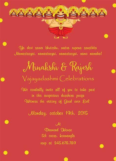 dussehra invitation 4   Free Dussehra Invitation Cards
