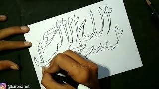 [Paling Populer!] Belajar Mewarnai Kaligrafi Untuk Anak