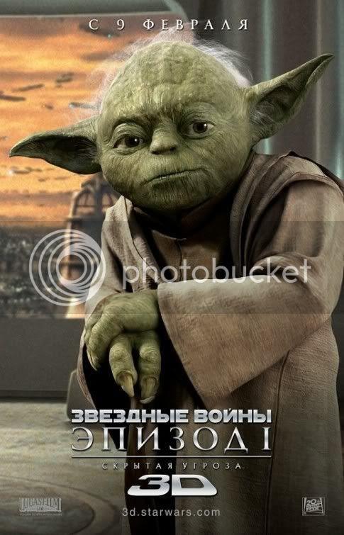 Star Wars Phantom Menace