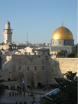 File:Jerusalem kotel mosque.jpg
