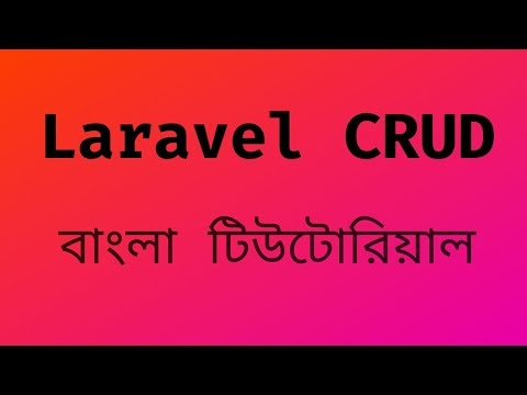 Laravel 6 CRUD tutorial (Create, Read, Update, Delete) - Bangla Laravel ...