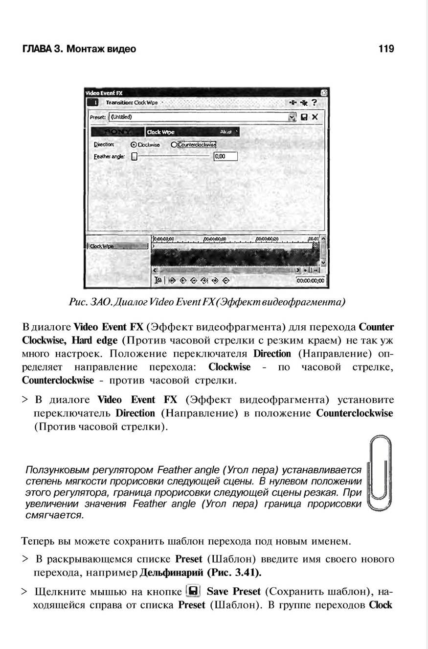 http://redaktori-uroki.3dn.ru/_ph/13/624711631.jpg