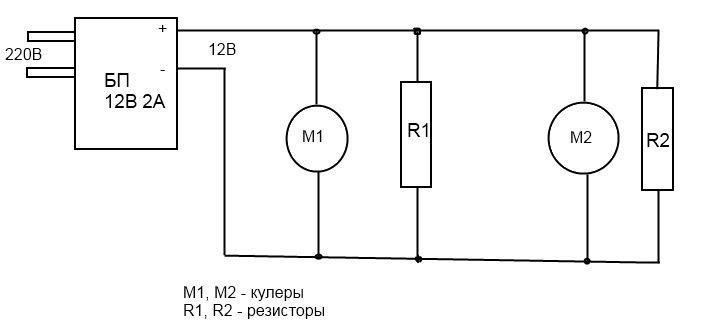 Сушилка для обуви электрическая схема