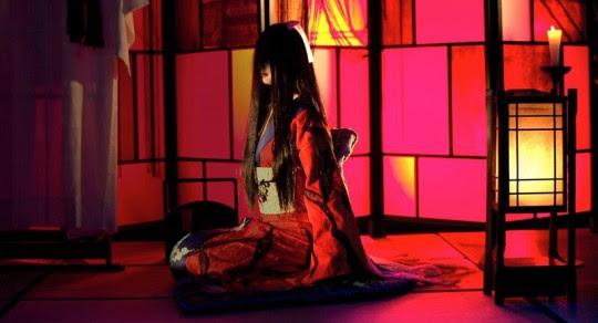 ROKUROKU: 1eres images complètement folles du film d'horreur japonais sélectionné à Busan