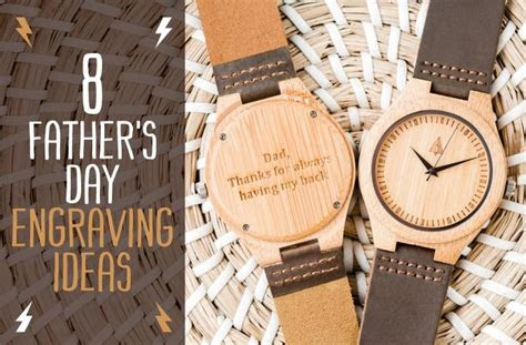 fathers day engraving ideas treehut