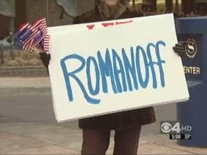 Romanoff Supporters Rally During Obama's Visit