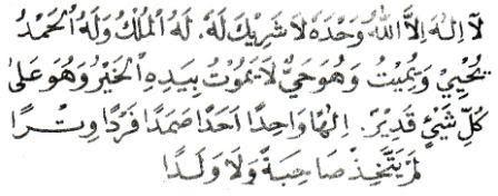 Rajab_6