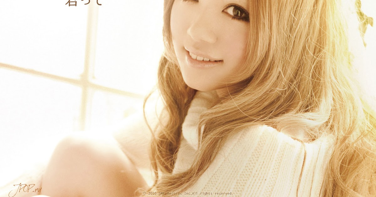 J-pop Addict: Kana Nishino