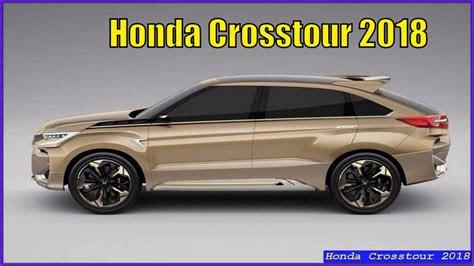 honda crosstour  interior price  release date