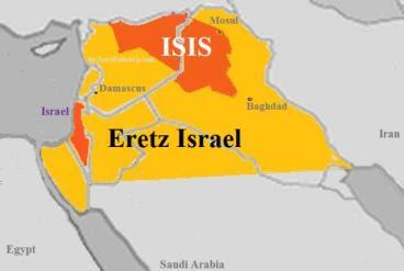 Resultado de imagen para eretz israel