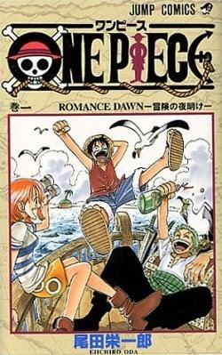 One Piece  fb836955c4e