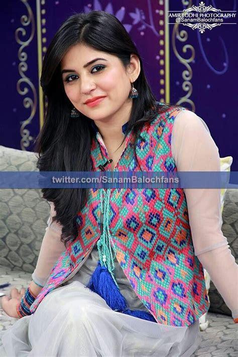 Sanam baloch jacket dress   Pakistani fashion   Pinterest
