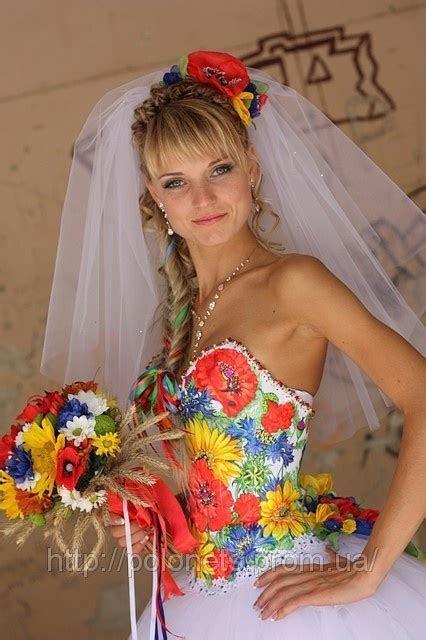 Ukrainian inspired wedding dress   Slavic Style
