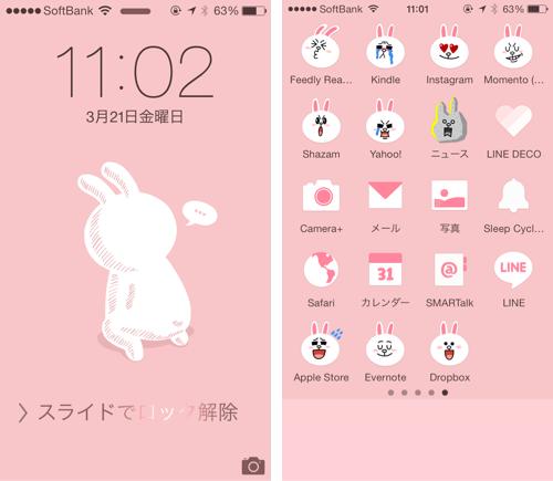 ホーム画面を簡単カスタマイズiphoneアプリline Deco ライン デコ