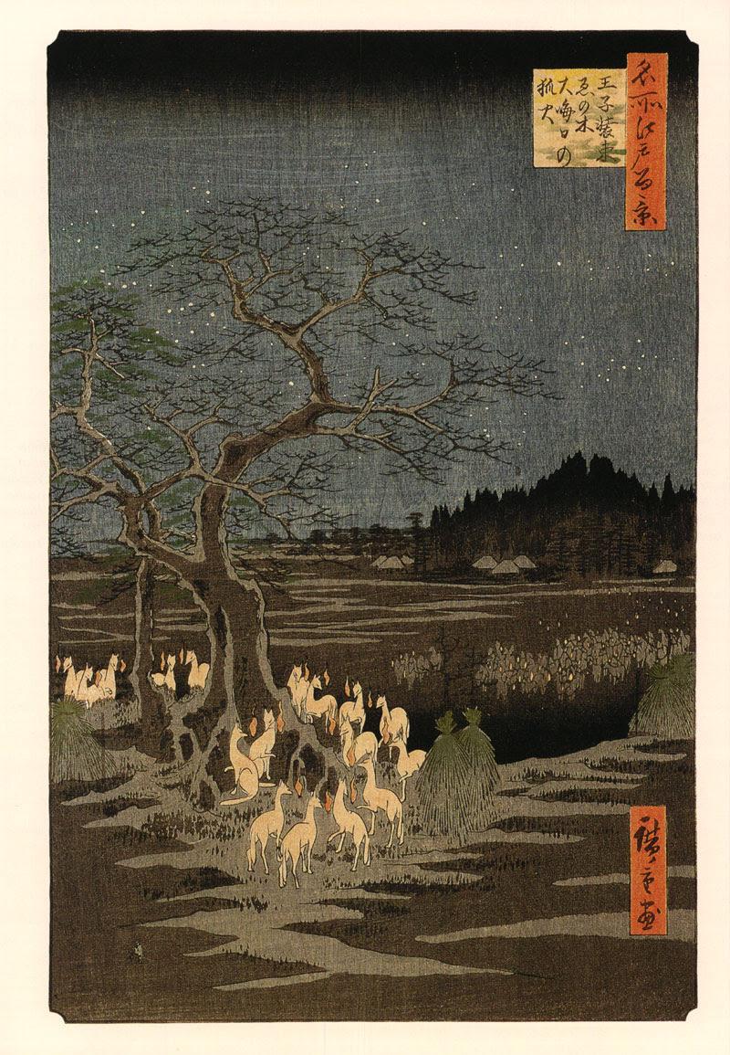 traditional japanese art, japanese art