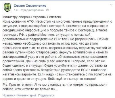 το δραματικό μήνυμα του Σεμεσένκο