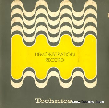 V/A demonstration record