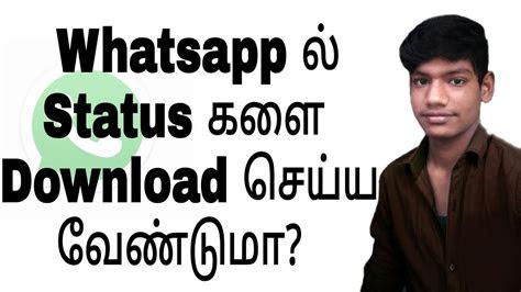 whatsapp status tamil youtube