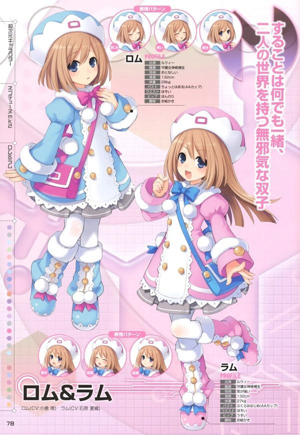 Hyperdimension_Neptunia_Anime_06