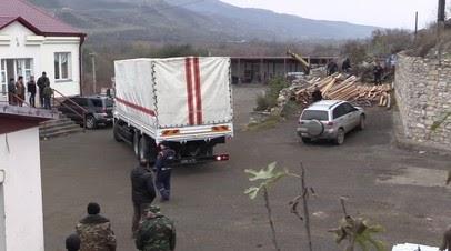 МЧС доставило гуманитарную помощь адресатам в Карабахе