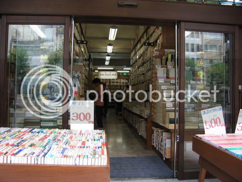 Botigues que conviden a perdre-s'hi