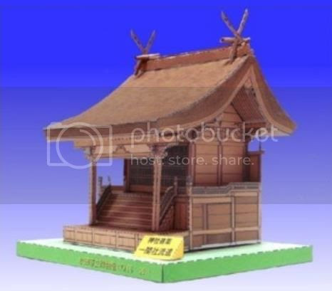 photo littletemplepapermodel000102_zps50e3137a.jpg