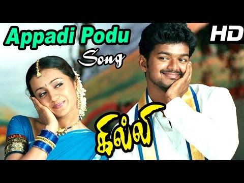 Gilli Mp3 Song Download Kannada Download ( MB) - Esgrima Lusitana