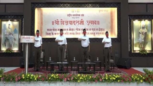 विजयादशमी पर संघ प्रमुख मोहन भागवत ने की शस्त्र पूजा, कहा 'देश ने संयम से स्वीकारा राम मंदिर का फैसला'