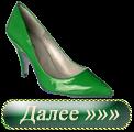 4303489_aramat_0R030 (122x120, 19Kb)