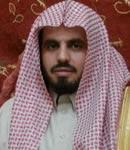 Ibrahim Gebreen
