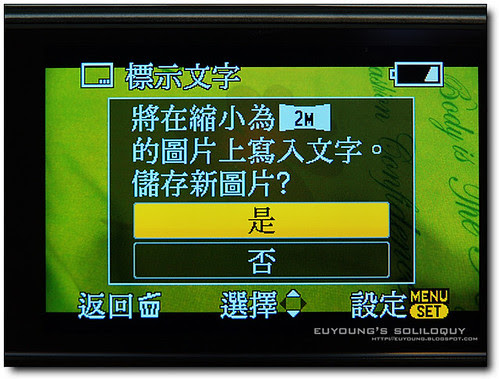 LX3_menu2_9 (by euyoung)