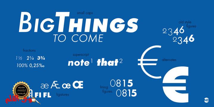مجموعة خطوط Futura ND بقيمة 1,538.50 $