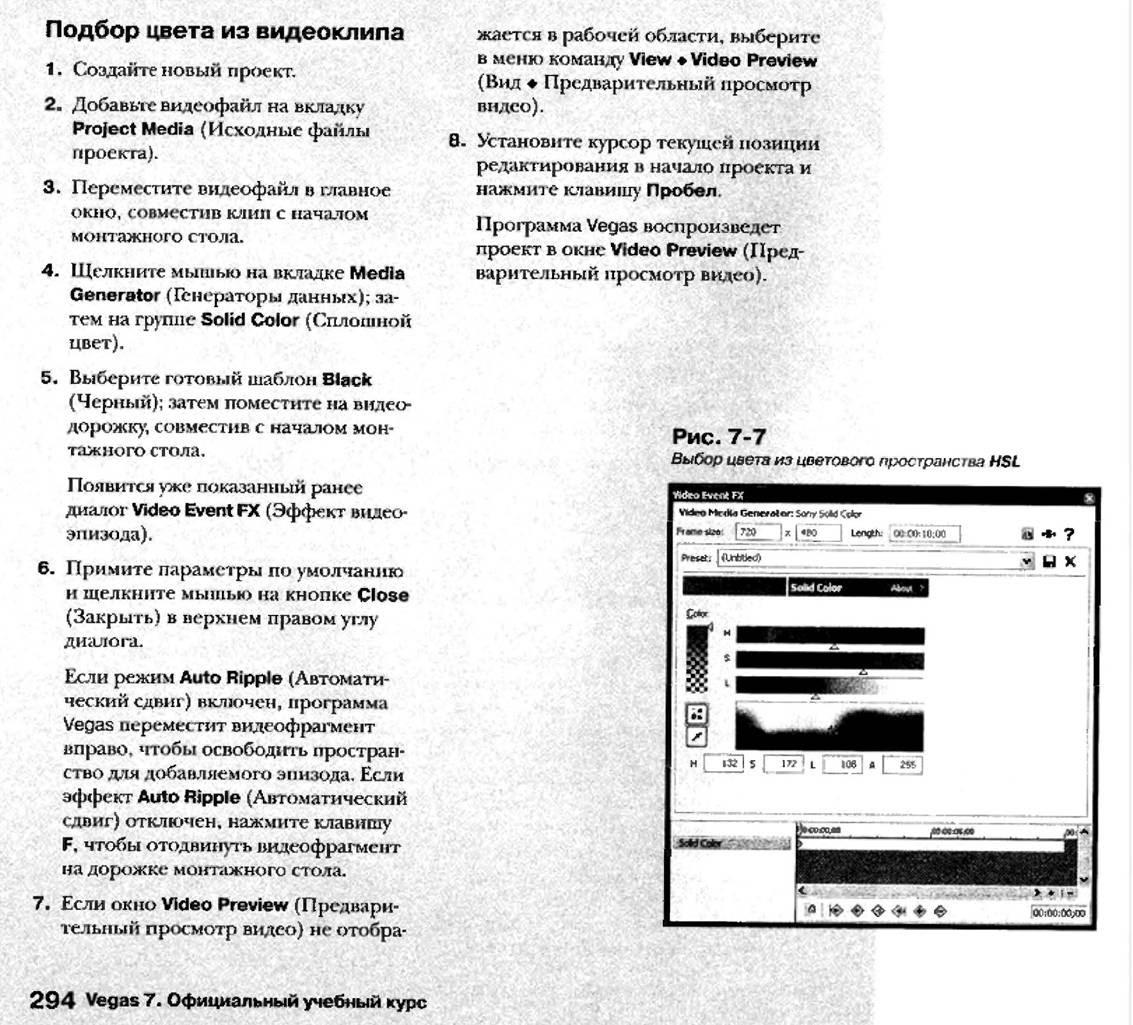 http://redaktori-uroki.3dn.ru/_ph/12/539511062.jpg