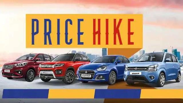 एक साल में तीसरी बार ग्राहकों को झटका देने जा रही है Maruti Suzuki, सभी मॉडलों की कीमतों में होगी बढ़ोतरी