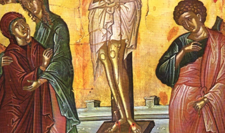 Αποτέλεσμα εικόνας για sfantul ioan teologul iata fiul tau