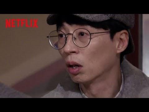 La serie original de 'Netflix', 'Busted', lanza el primer tráiler oficial con Sehun, Kim Se Jung y más