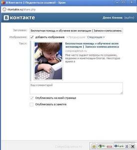 Сайт одноклассники ru