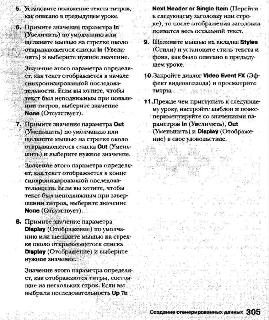 http://redaktori-uroki.3dn.ru/_ph/12/766163299.jpg