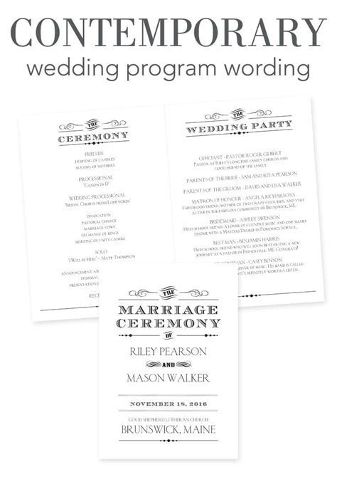 How to Word Your Wedding Programs   Contemporary Wording