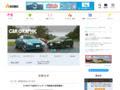 カーグラフィックtv Tokyo Mx の感想 番組情報 過去番組表 Monju Tvlink