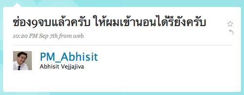 """@PM_Abhisit: """"ช่อง9จบแล้วครับ ให้ผมเข้านอนได้รึยังครับ"""""""