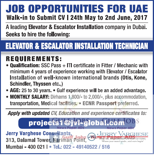 Large Job Opportunities for UAE - AMERICAN WORKERS LOOKING