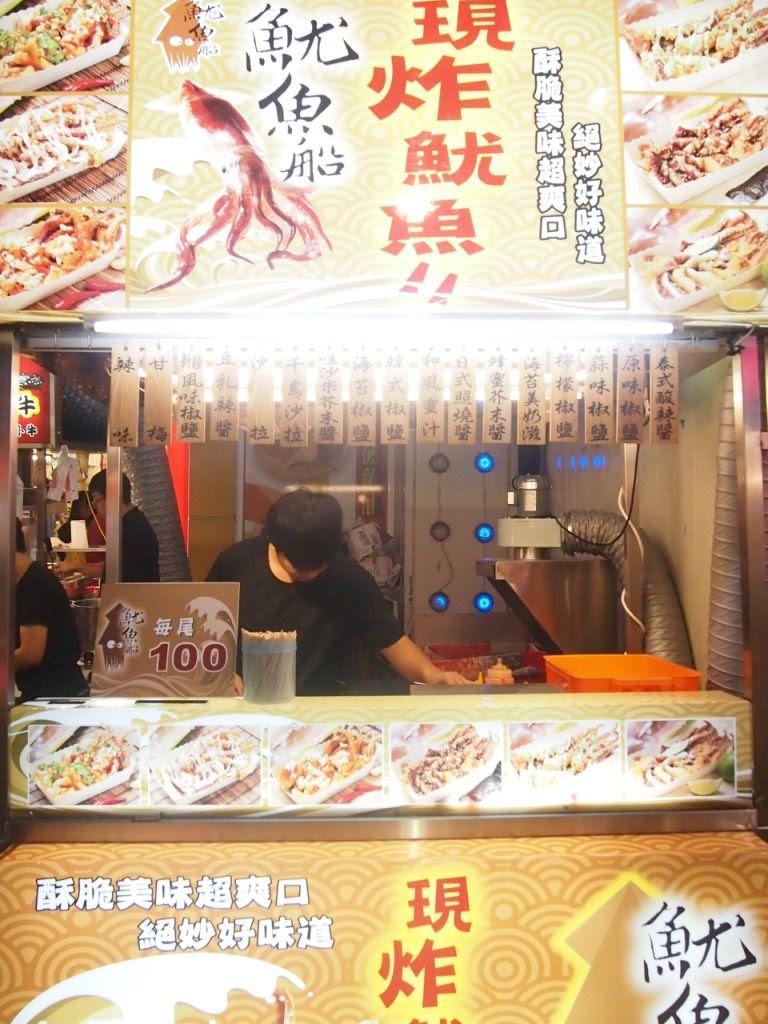 photo Fengjia Night Market Tai Chung 7.jpg